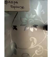 Флора Бронзе